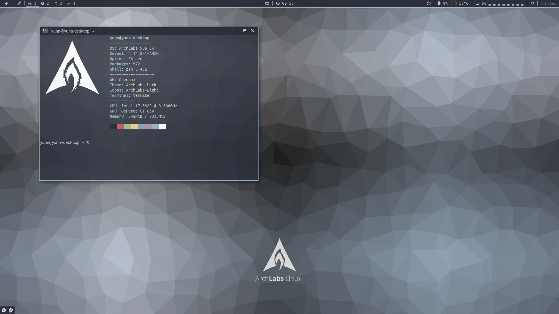 Released ArchLabs 2017.12 Minimo